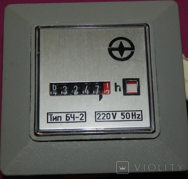 Электрический счётчик БЧ-2 220v/50Hz, фото №4