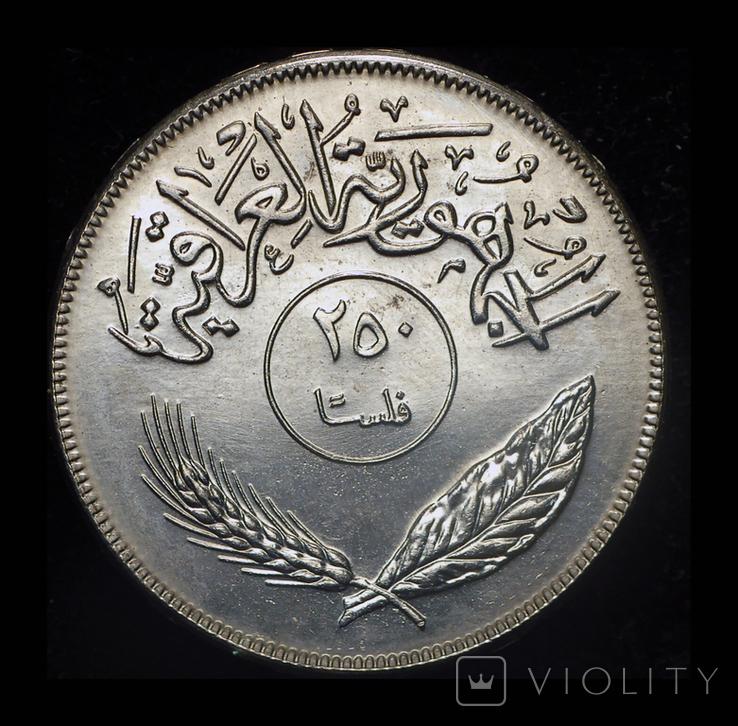 Ирак 250 филс 1970 Unc FAO, фото №3
