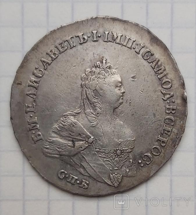 Полтина 1742г. СПБ., фото №2