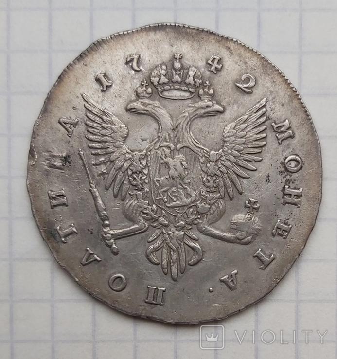 Полтина 1742г. СПБ., фото №6