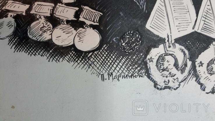 Мартинюк П. Орденоносиця 1960-70рр, фото №6