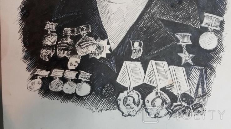 Мартинюк П. Орденоносиця 1960-70рр, фото №7