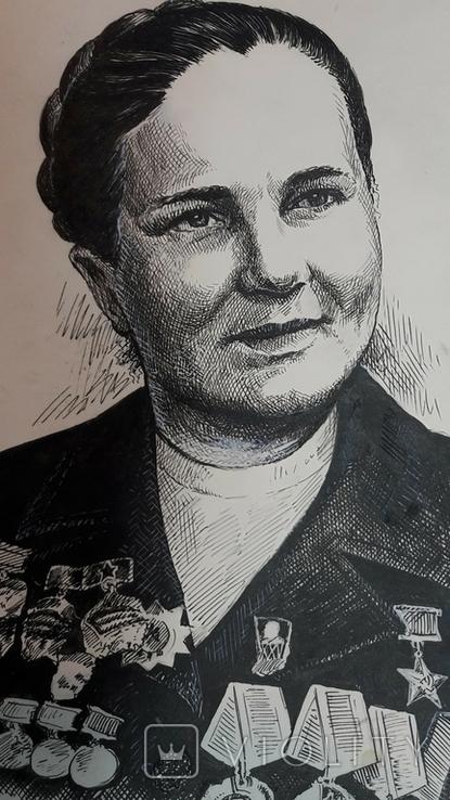 Мартинюк П. Орденоносиця 1960-70рр, фото №9