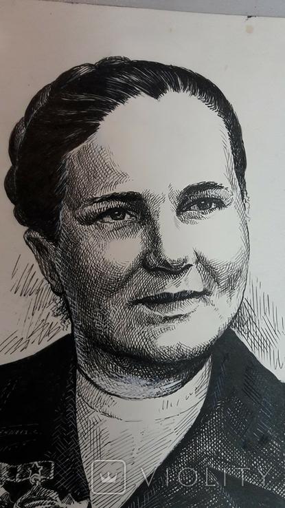 Мартинюк П. Орденоносиця 1960-70рр, фото №10