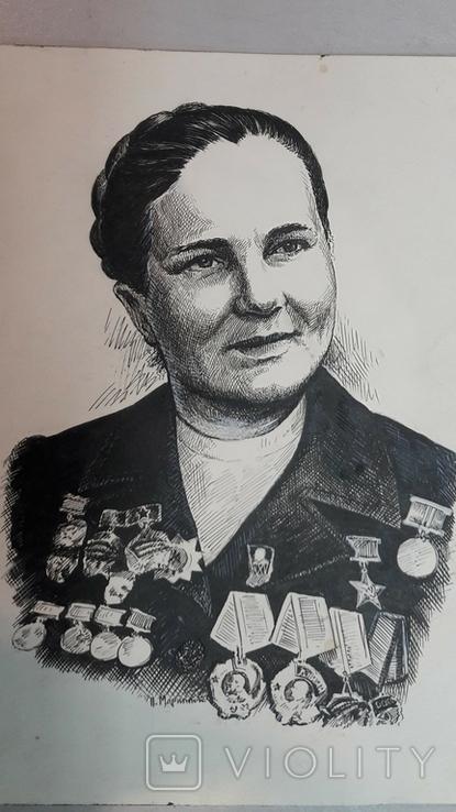 Мартинюк П. Орденоносиця 1960-70рр, фото №11
