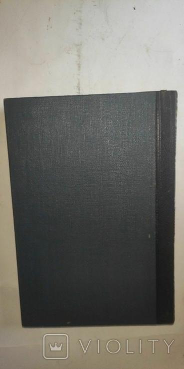 Новый энциклопедический словарь. Брокгауз и Ефрон. Том 25 и том 27, фото №4