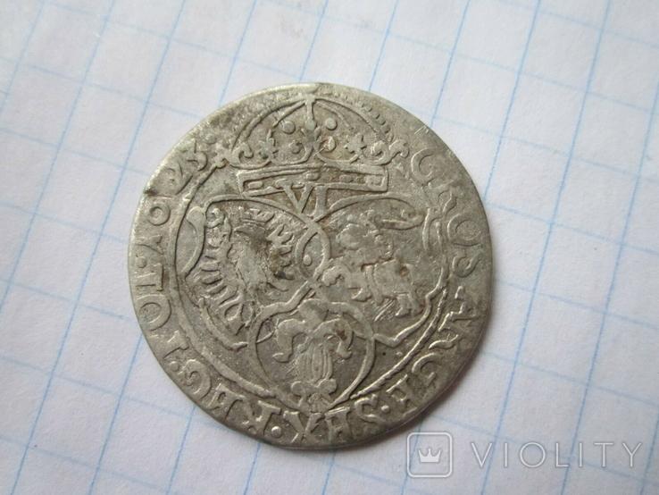Шестак 1623г., фото №3