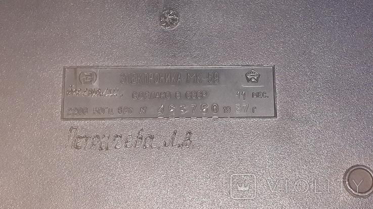 Электроника МК 59. Рабочий калькулятор, фото №4