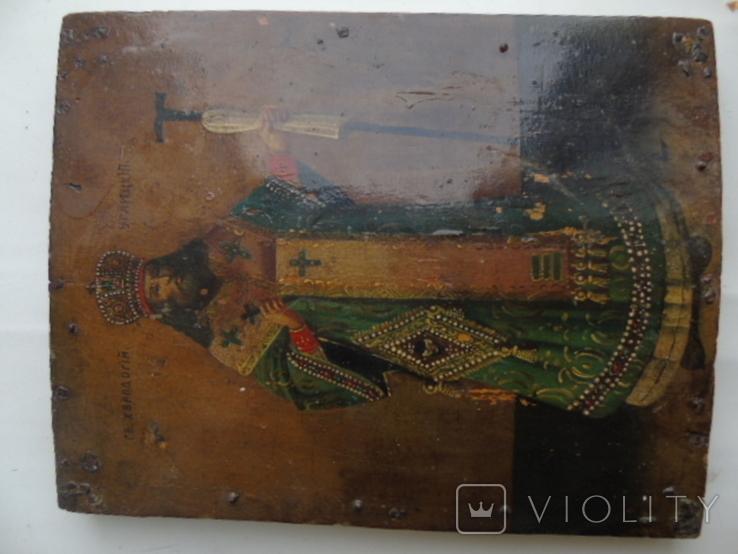 Икона Св. Феодосий Углицкий, фото №3