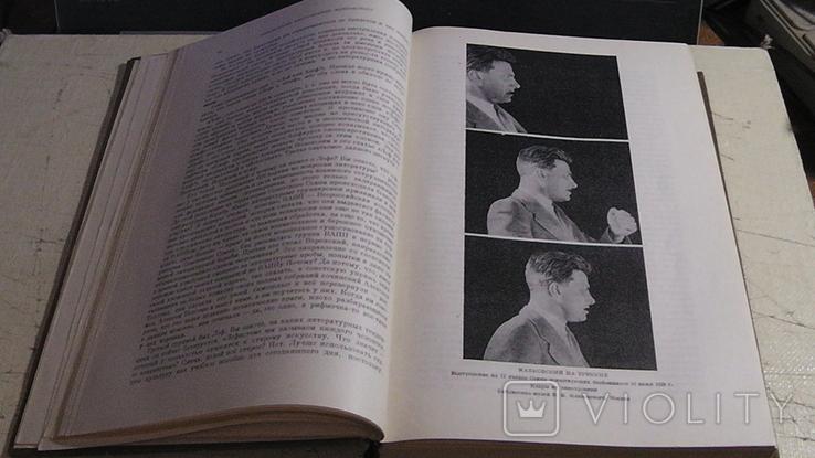 Литературное наследство. Новое о Маяковском. Том 65, фото №7