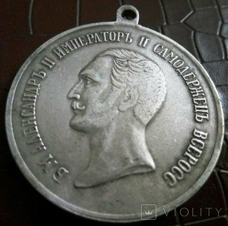 """Медаль За уседі"""" Олександра ІІ - Копія - не магнітна, посрібнена, фото №2"""