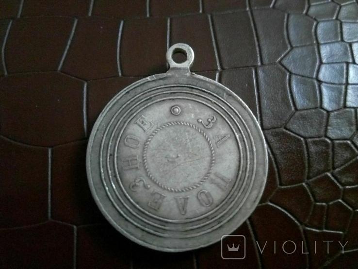 """Медаль За ползно"""" Олександра І  - Копія - не магнітна, посрібнена -дзвенить, фото №3"""