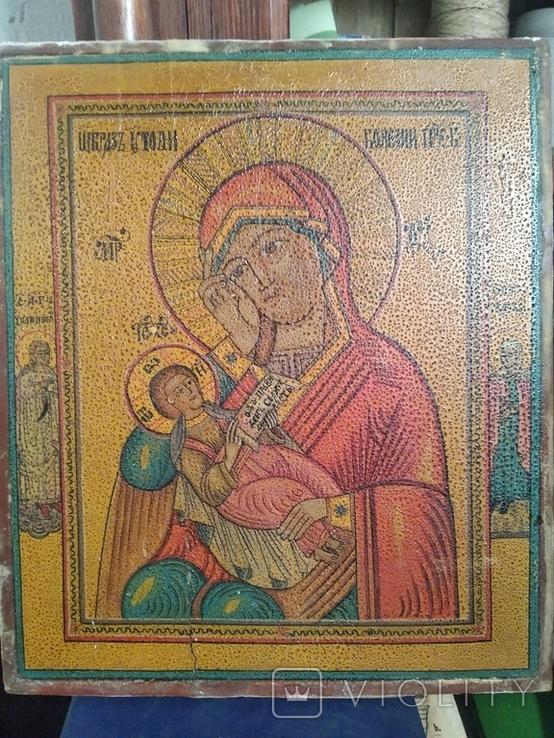 Икона  Богородицы Утоли мои болезни, фото №2