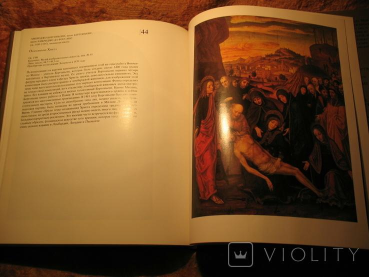 Северо-итальянская живопись, фото №12