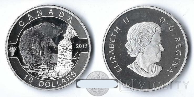 Канада 10 долларов 2013 БОБР серебро Пруф