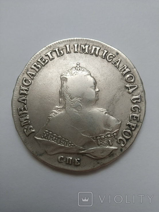 1 рубль 1746 г.