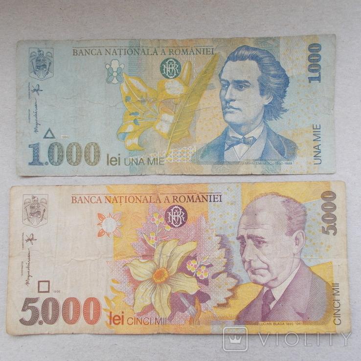Румыния. 1000 и 5000 лей., фото №2