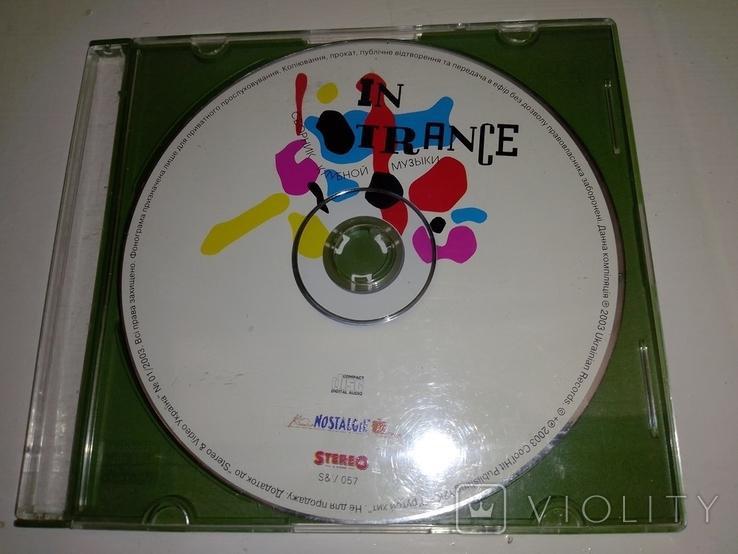 Два компакт диска и журнал Stereovideo січень 2003р.одним лотом, фото №9