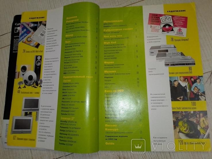Два компакт диска и журнал Stereovideo січень 2003р.одним лотом, фото №10