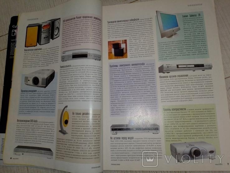 Два компакт диска и журнал Stereovideo січень 2003р.одним лотом, фото №11