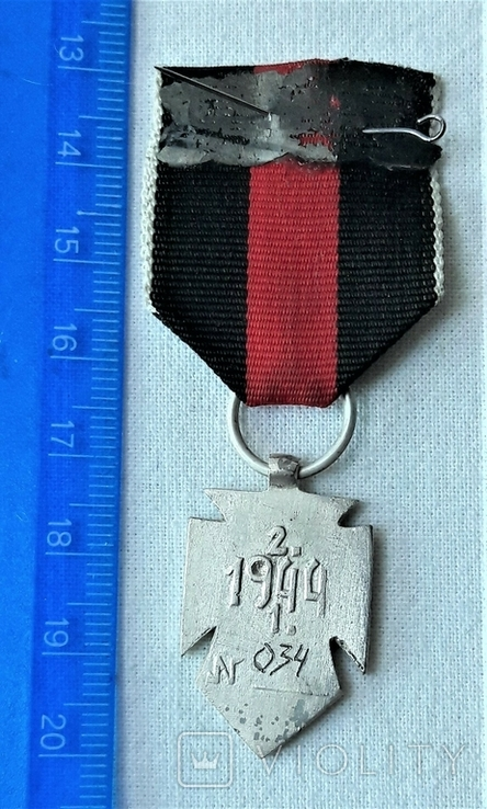 Серебряный Крест Заслуги УПА 1 клясу, реплика, №034, фото №3