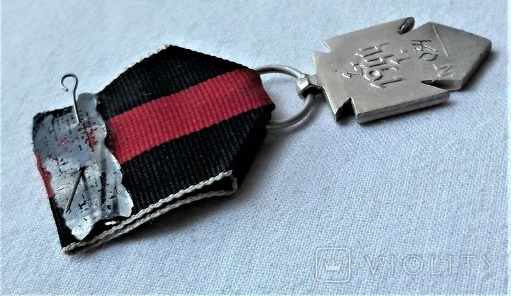 Серебряный Крест Заслуги УПА 1 клясу, реплика, №034, фото №6