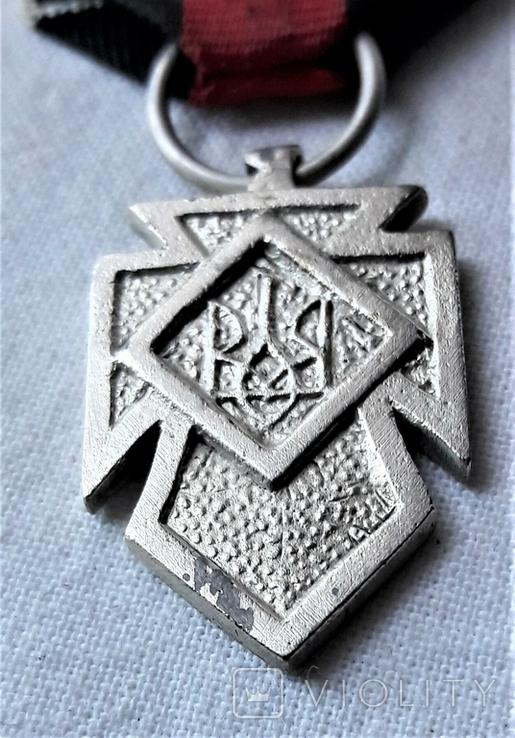 Серебряный Крест Заслуги УПА 1 клясу, реплика, №034, фото №11