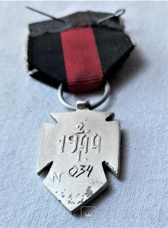Серебряный Крест Заслуги УПА 1 клясу, реплика, №034, фото №12