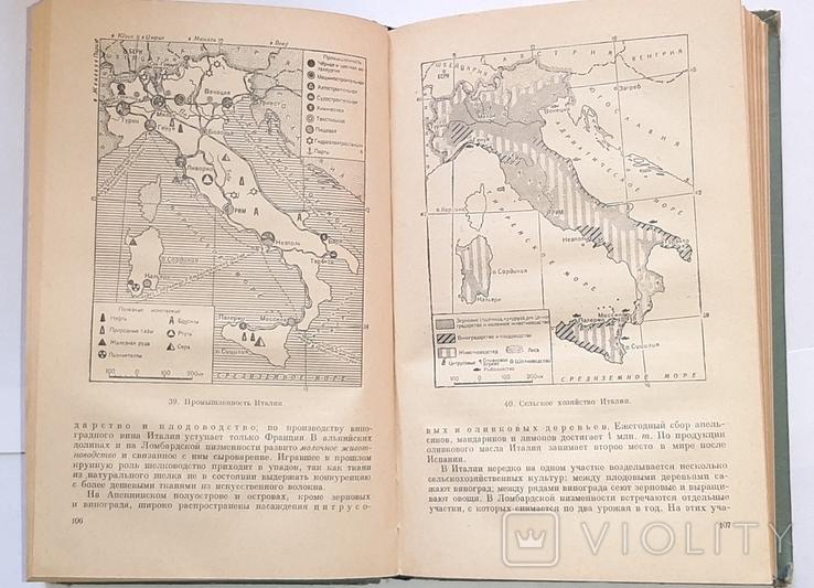 1957г. Экономическая география зарубежных стран. Учебник для 8 кл., фото №6