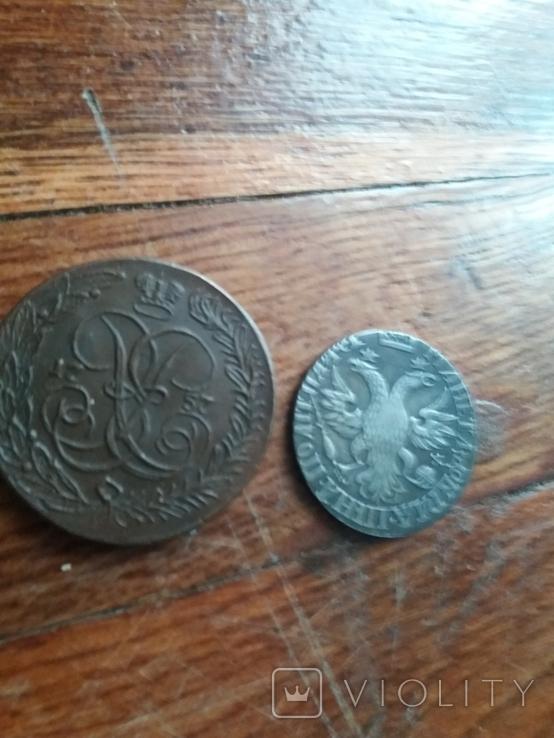 Монеты 2 шт.Копии, фото №3