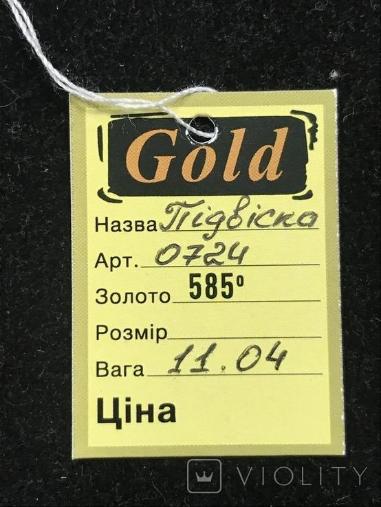 Золотой крестин с биркой, фото №5