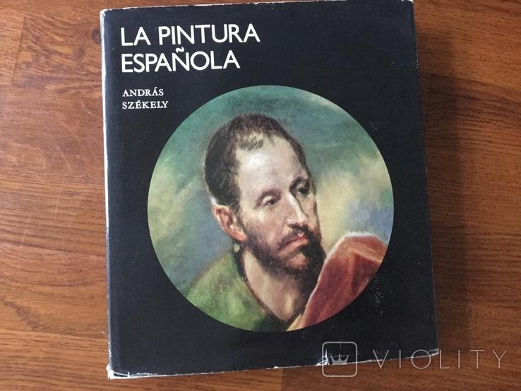 Книга по искусству 1978 год la pintura Espanola Венгрия, фото №2