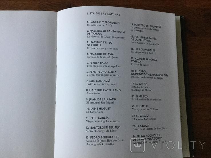 Книга по искусству 1978 год la pintura Espanola Венгрия, фото №8