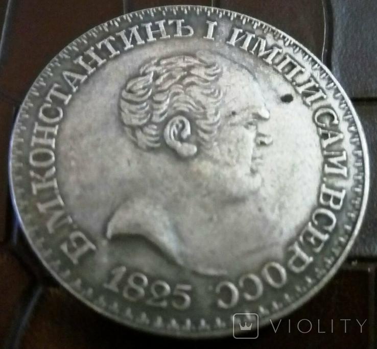1 рубль 1825 року . Копія, не магнітна,  посрібнення 999, фото №2