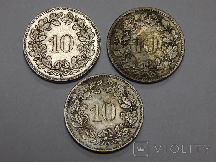 3 монеты по 10 рапанов, Швейцария, фото №2