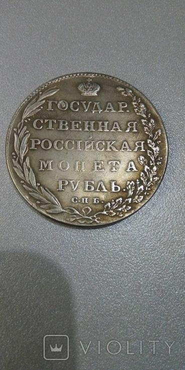 Рубль 1802 года СПБ-АИ, копия монеты, фото №2