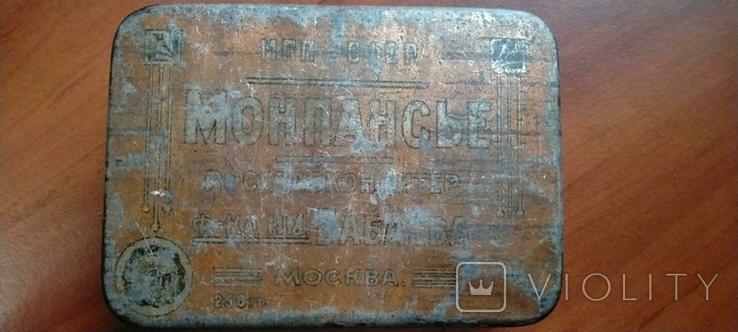 Коробка монпансье ф-ка Бабаева, фото №2