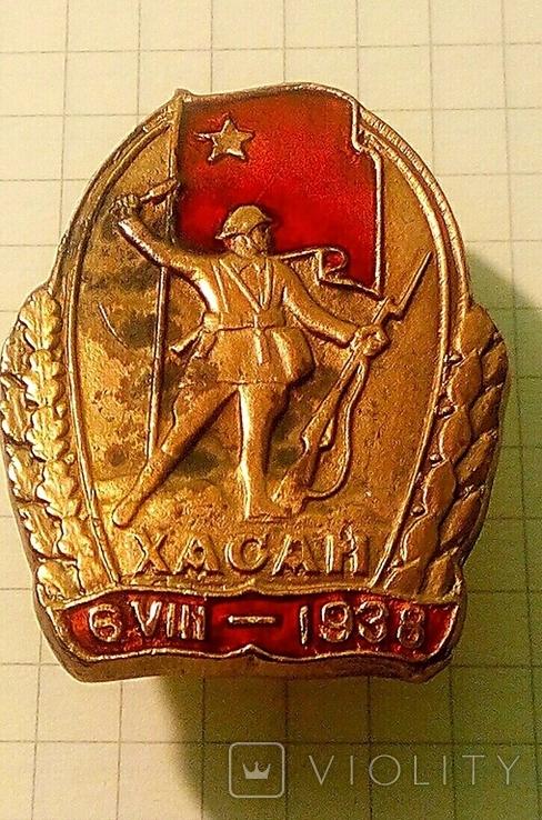 Знак за бои на озере Хасан РККА (Копия)., фото №4