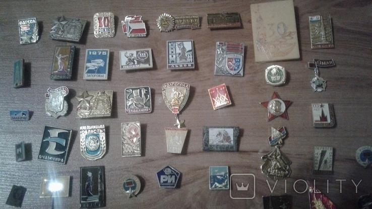 Значки из СССР .Разные .101 значок ., фото №6