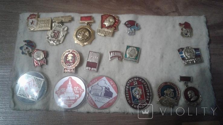 Значки из СССР .Разные .101 значок ., фото №9