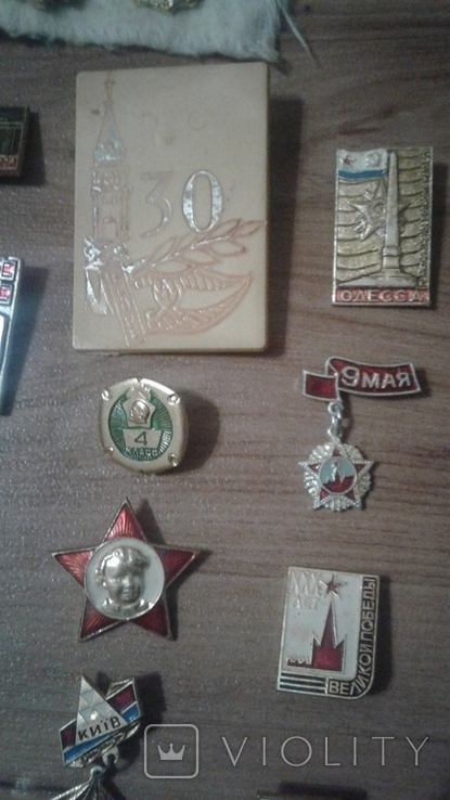 Значки из СССР .Разные .101 значок ., фото №13