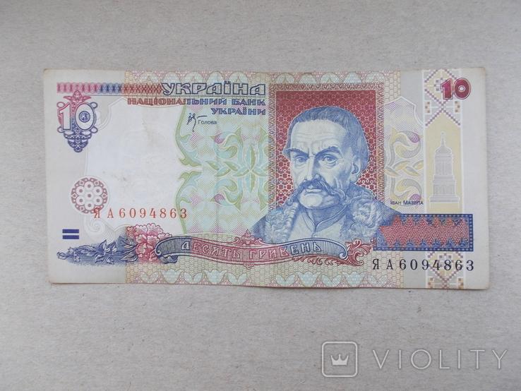 10 грн. 2000 - 5, фото №2