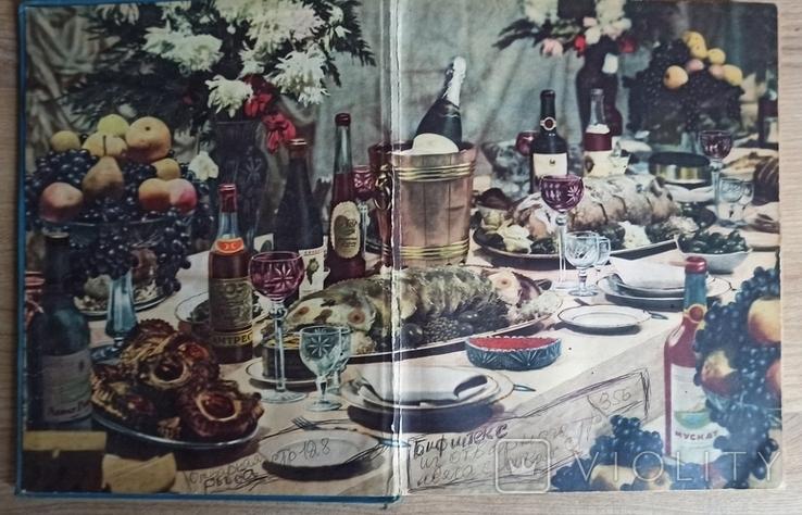 Книга о вкусной и здоровой пище. 1952 год., фото №4