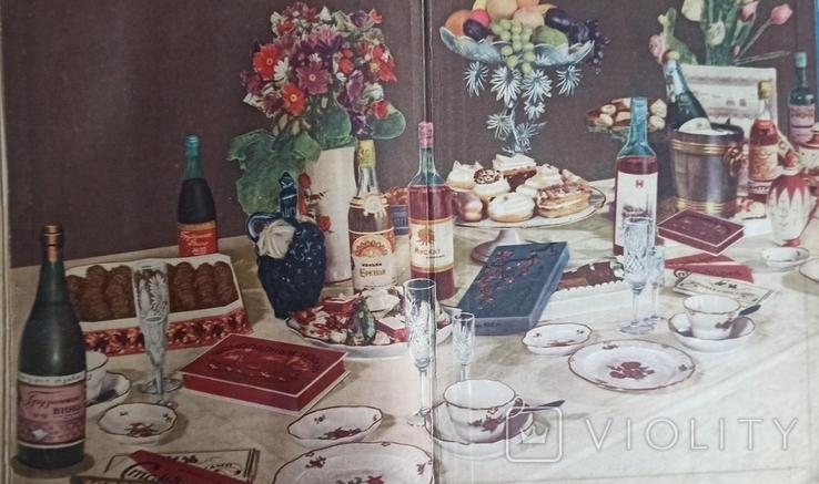 Книга о вкусной и здоровой пище. 1952 год., фото №5