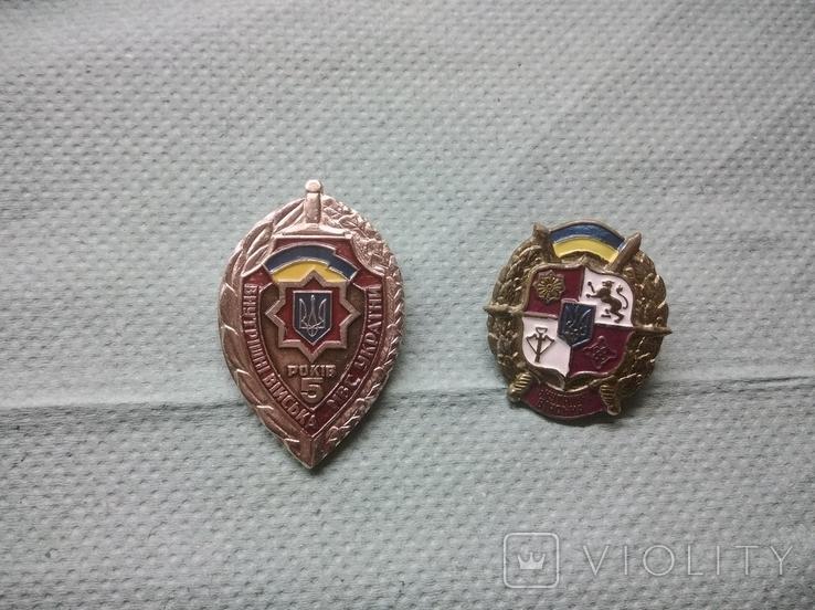 Внутрішні війська МВС України, фото №2