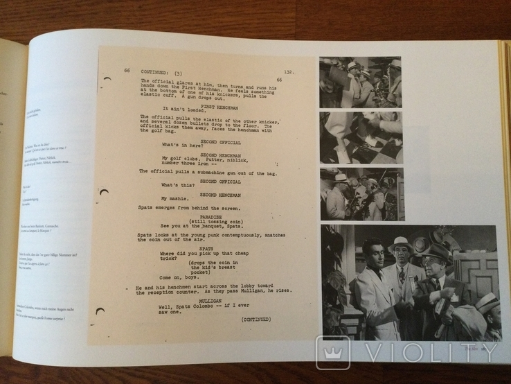 Книга о фильме: в джазе только девушки (название по версии СССР), фото №12