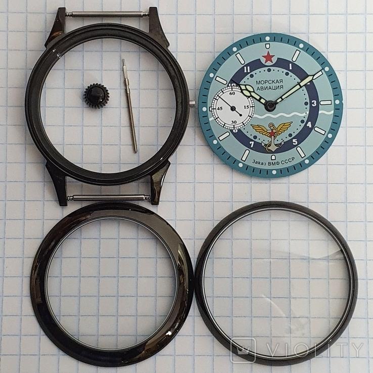 Комплект для Молнии 3602 ,ЧК-6, фото №4