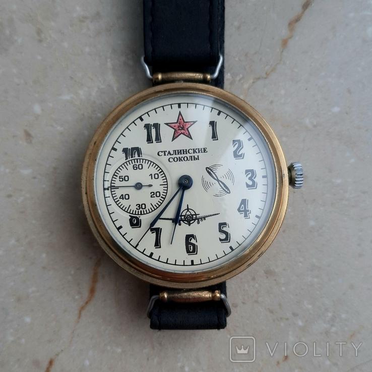 Часы Марьяж Сталинские соколы, фото №2