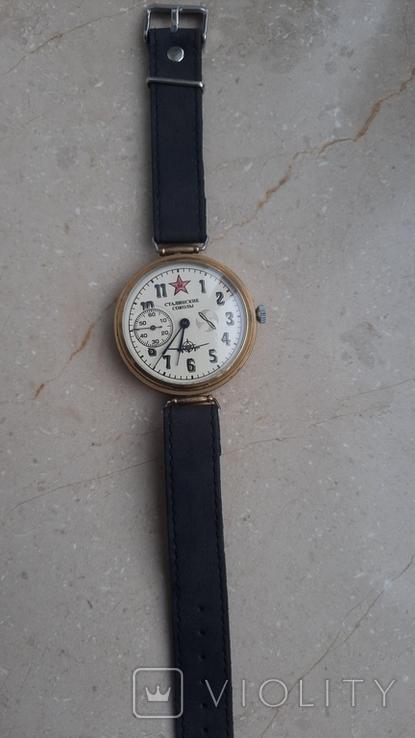 Часы Марьяж Сталинские соколы, фото №8