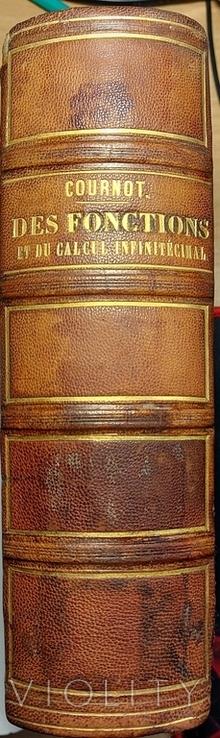 380. Математика М. Cournot. 1857 год.  Исчисление бесконечно малой.1.2 том
